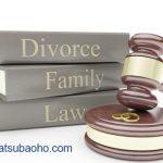 Tư vấn luật hôn nhân gia đình