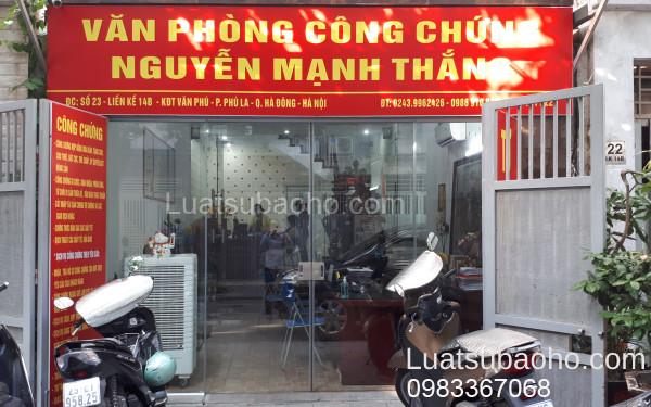 Văn phòng công chứng Nguyễn Mạnh Thắng