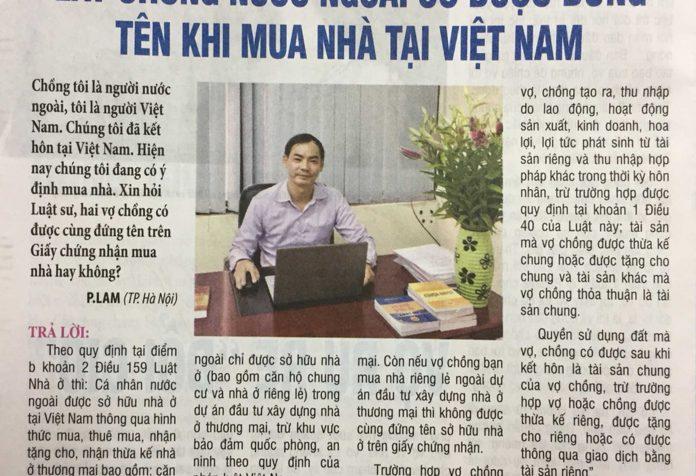 Lấy chồng nước ngoài có được đứng tên khi mua nhà tại Việt Nam Tham gia Báo giấy
