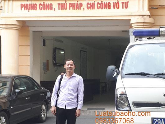 Hình ảnh tại Tòa án nhân dân thành phố Hà Nội Hình ảnh hoạt động