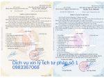 Dịch vụ xin cấp phiếu lý lịch tư pháp Dịch vụ luật sư